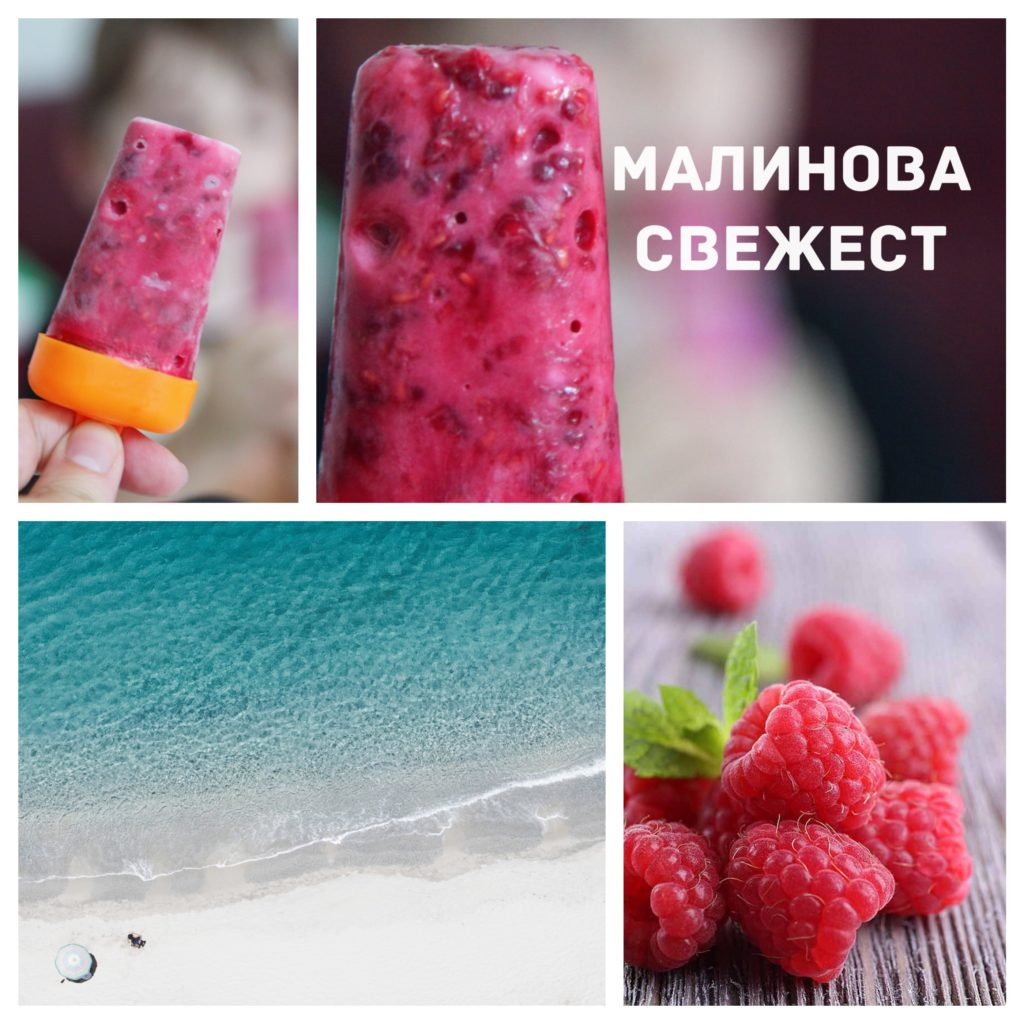 the-best-varieties-of-raspberries-to-grow_Fotor_Collage